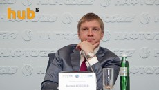 Украина отказалась покупать газ у РФ без допсоглашения