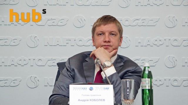 Суд обяжет «Газпром» пересчитать цену на газ для Украины только с 2014 года