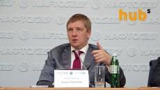 В Нафтогазе посчитали, сколько им должен Газпром