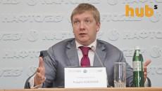 Коболев назвал России два условия по импорту газа