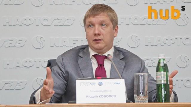 «Нафтогаз»: газ Украине продают 14 европейских компаний