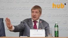 Нафтогаз рассчитывает на обсуждение предложенного ЕК соглашения по транзиту газа