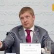 Коболев хочет определится с украинской ГТС