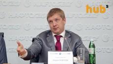«Нафтогаз» наймет для Коболева охрану почти за 1 млн грн