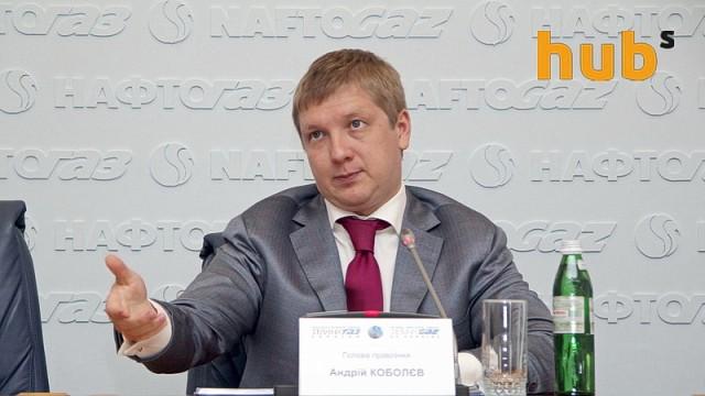 Коболев готов принять участие в трехсторонней встрече по газу