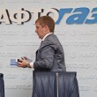 «Нафтогаз» спишет тепловикам долг на 390 млн грн