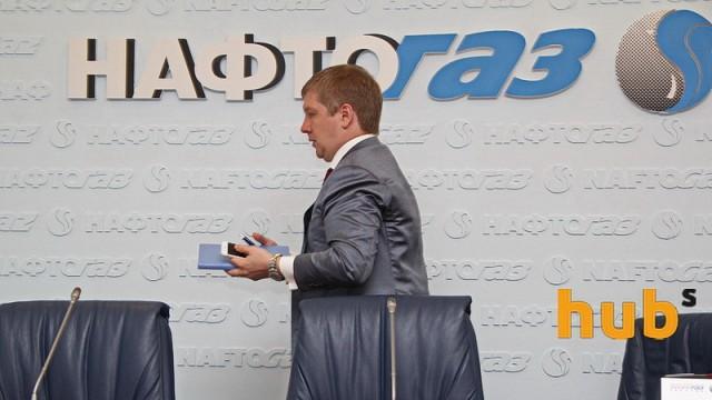 Нафтогаз подписал соглашение о кредите на $500 миллионов