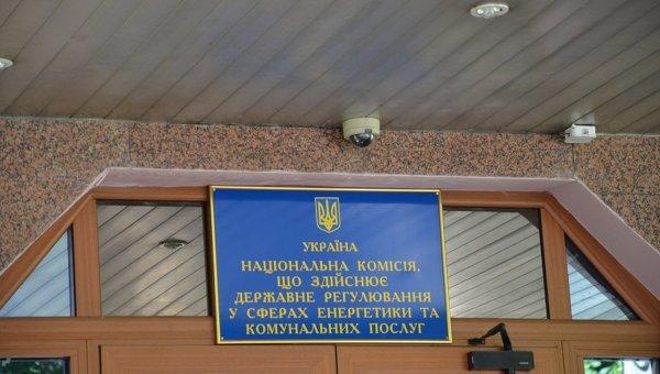 Суд открыл производство в деле по иску о некомпетентности НКРЭКУ