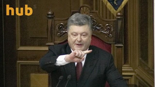 Порошенко не подписал закон о списании штрафов ТКЭ