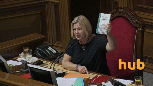 Коалиция не поддержала отставку Луценка