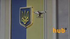 В Раде оппозиция пугала дроном «кнопкодавов» (фото)