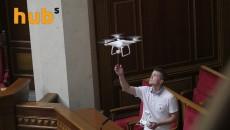 В Украине смягчили правила полетов дронов
