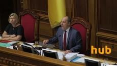 Нардепы одобрили приоритет вступления Украины в НАТО