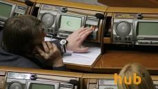 Рада отклонила законопроект о частичном упрощении импорта