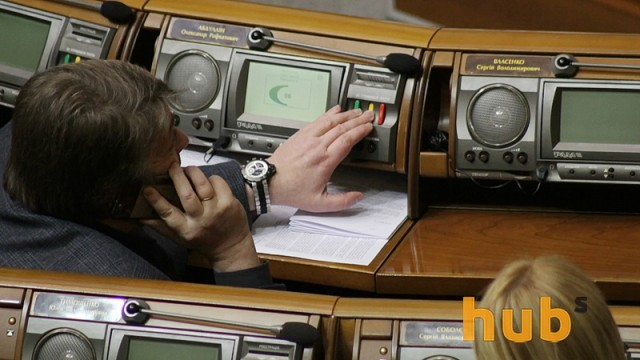 В Раду внесен законопроект о Нацбюро финбезопасности