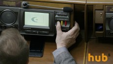 Рада предварительно одобрила законопроект о Конституционном суде