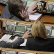Рада приняла закон о бюджетном планировании