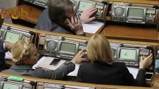 Рада провалила законопроект об энергоэффективности зданий