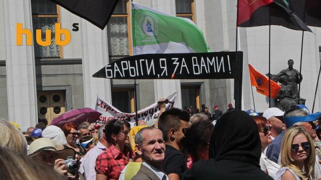 В СБУ анонсировали провокации ФСБ