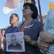 Пока установлены только исполнители убийства Шеремета, - ГПУ
