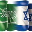 Саудовская_Аравия-Израиль