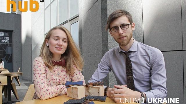 стартап, Unlimit Ukraine, Европейская Бизнес-Ассоциация