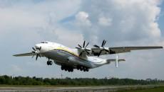 «Антей» совершил первый коммерческий полет после ремонта
