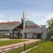 Внеочередное общее собрание акционеров Борщаговского химфармзавода не собрало кворум