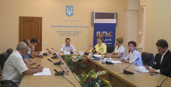 В Черкассах стартовал «Децентрализационный марафон»
