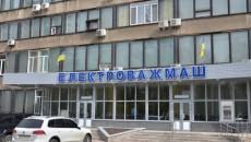 ГП «Электротяжмаш» закупает детали у соратницы Порошенко