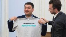 ЕС выделит еще €104 млн в поддержку украинских реформ