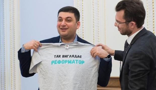 Всемирный банк оценил украинские реформы