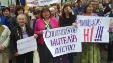 В Кропивницком протестуют против нового названия города