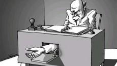 Бизнес чаще стал жаловаться на местных чиновников, - А.Шемета