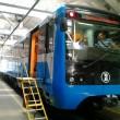 В Киеве могут появится новые линии меиро
