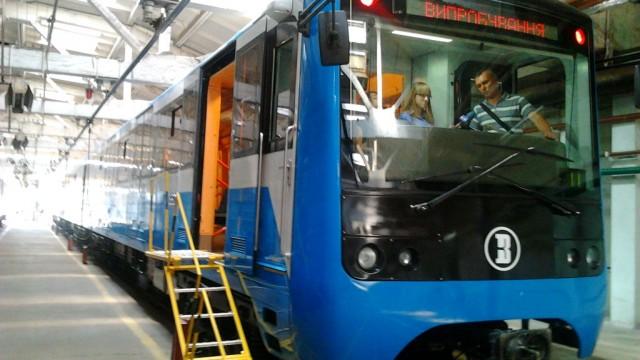 Столичный метрополитен откажется от жетонов