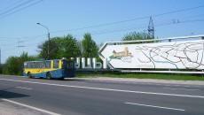Луцкие троллейбусы ждет модернизация