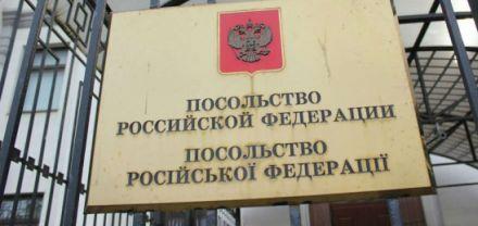 Послом РФ в Украине пока будет Сергей Торопов