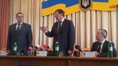 В Ровенской области - новый прокурор