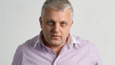 В Киеве на месте гибели Павла Шеремета установили памятный знак