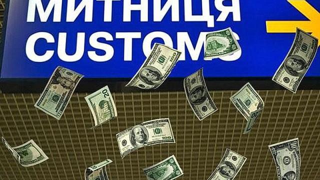 В Киеве 88% импорта оформлено по цене контракта в первом полугодии, - ГФСУ