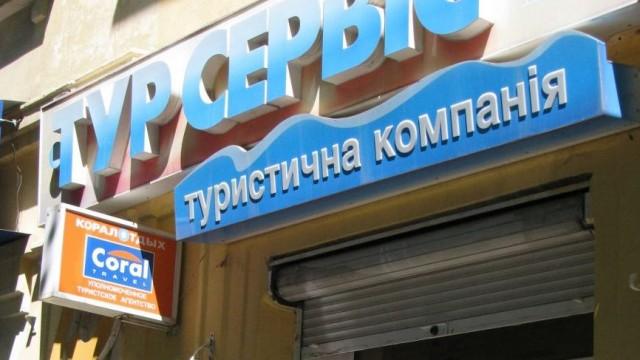 Предпринимательница из Житомира получила 6 лет тюрьмы