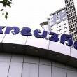 Госбанк привлек китайский кредит к строительству Днестровской ГАЭС