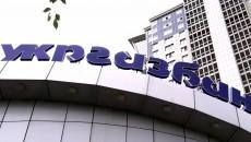Суд разблокировал на счетах Укргазбанка 159 млн грн