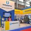 «Укроборонпром» и «Мотор Сич» анонсировали производство боевых вертолетов