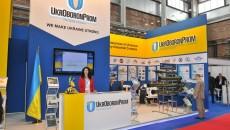 «Укроборонпром» реанимирует тернопольский «Луч»