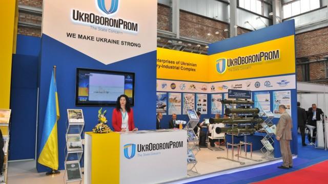 Укроборонпром построит новый завод в Украине