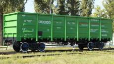 Белорусы довольны качеством украинских вагонов