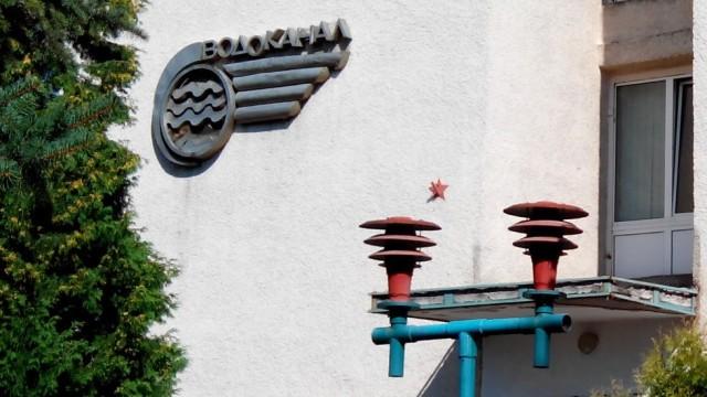 Ужгородский водоканал хочет получить кредит на 25 млн евро
