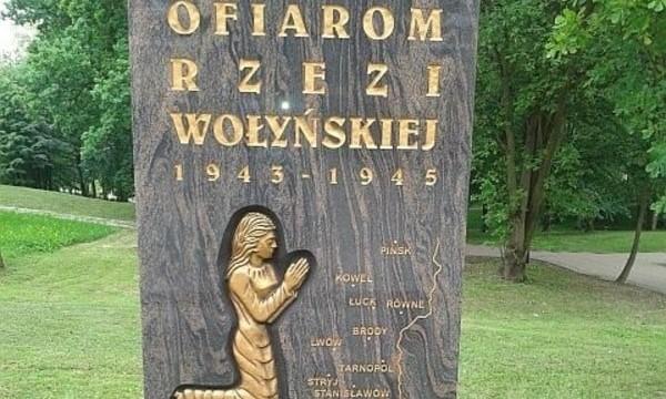 Сейм назвал Волынскую трагедию геноцидом